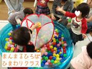 【10月】ひまわりクラス