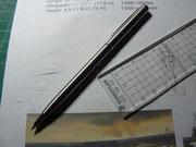 ペン型けがき針と定規