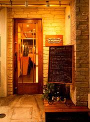 http://jp.fotolia.com/id/25936903 ©uwimages