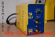 Сварочный инверор Gys 161