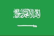 Drapeau d'Arabie Saoudite