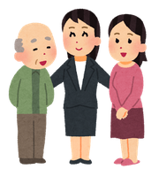 山添村社会福祉協議会 居宅介護支援事業