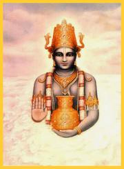 Dhanvantari - der Avatar (Überbringer) des Ayurveda