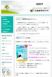 www.manyo -shoji.jp