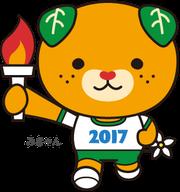 2017年開催 えひめ国体