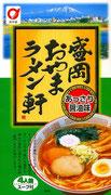 盛岡・おやまラーメン軒 あっさり醤油味  C