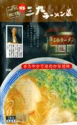 博多・三九ラーメン道 豚骨ラーメン C