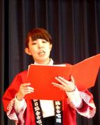 Unsere Sopran-Nachtigall Yuriko Ozaki...