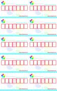 tarjeta de puntos descuento en tinta