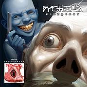 """""""Молчание = Золото"""", Оформление CD """"ProtoZoa"""", 2000"""