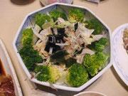 菊イモとわかめ、新玉ねぎのサラダ