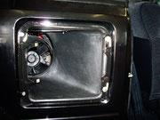 Toyota MR-2 aw11/...Belüftungsschacht...