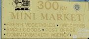 300 km bis zum Minimarkt