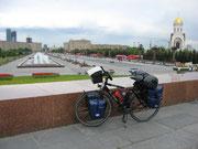 Moskau noch Aussenbezirk