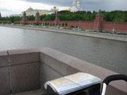 Fluss Москва ,ein c spricht man s,в als w