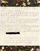 2014年日本青少年文化センター岩手県公演感想文