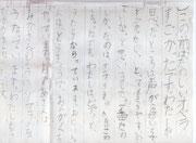 2014年日本青少年文化センター岩手県公演感想文2