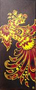 """""""Feuervogel"""" Acryl 20x60 SOLD"""
