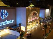 Auch die Shopping-Centers bieten ein 24 Stunden-Einkaufsvergnügen