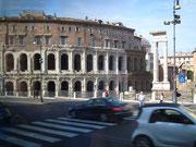 Richtig – dies ist noch nicht das Wahrzeichen Roms