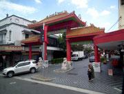 Die «Chinatown Mall» ein Einkaufszentrum für alles was mit China zu tun hat