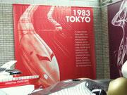 1983 Plakat aus der Ausstellung in der Nancy-Halle Karlsruhe