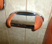 1980 Badezimmer-Serie COLANI Design - WC-Papierrollenhalter