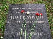 z.B. der grosse Heeresführer und Staatsmann Grigori A. Potemkim