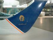 Aerodynamisch optimiertes Flugzeug-Leitwerk