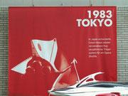 1983 Plakat über Colani's erfolgreiche und umfassende Tätigkeit in Japan