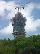 Sie wurde am 31. Juli 2018 fertig gestellt und am 22. September durch den indonesischen Präsidenten eingeweiht