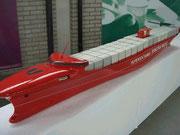 Aquadynamic-Design für Container-Frachtschiffe