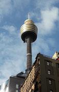 Der «Tower Eye» ist 305m hoch, mit 2 Aussichtplattformen auf 251 m und 260 m Höhe