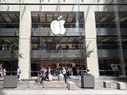 Auch in Australien gibts einen «Apple Mega Store»