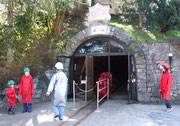 Der Besucher-Eingang zum Silber-Bergwerk von Schwaz