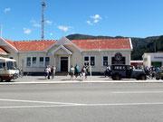 und «Tschüss» Bahnhof Picton