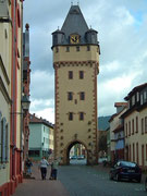 Der Würzburger Turm galt als äussere Stadtbegrenzung