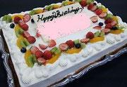 ウェディングケーキ、いろどりフルーツ。スクエア型