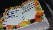 ウェディングケーキ、ブック型。お好きな文字を書いています。新郎・新婦の名前は当日クッキーに書いてケーキの上にのせます