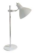 LAMPARA DE SOBREMESA BLANCA CON CROMADO / REF: LAMP-005 / Medidas:  / 1 Unidad / Arriendo: $ 10.000  / Garantía: $ 50.000