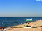 Прекрасное утреннее море в Урзуфе 2013