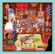 CD用タイトルロゴ+イラスト「Hawaiiann Guitarman」