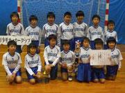 【2014年2月】氷見フットサル2014(U-9) 準優勝