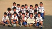【2011年8月】 東明カップ(U-9) 優勝