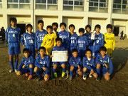 【2013年11月】丸岡遠征(トレセンU-12) 4位