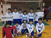 【2014年2月】第8回アレキサンドリアカップ(U-9) 準優勝
