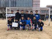 【2019年3月】第38回新湊レッドカップ(U-12) 準優勝