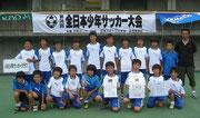 【2012年6月】 第36回 全日本少年サッカー富山県大会 3位