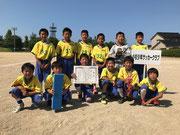 【2018年6月】第37回新湊レッドカップ(U-10) 3位