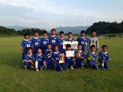 【2013年8月】第19回八尾町アレキサンドリアカップ(U-10) 優勝
